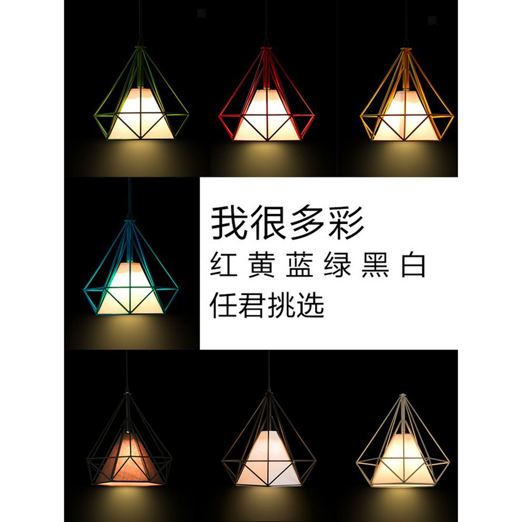 Modern-Geometric-Diamond-Caged-Ceiling-Pendant-Light-Shade-Easy-Fit-Lampshade thumbnail 16