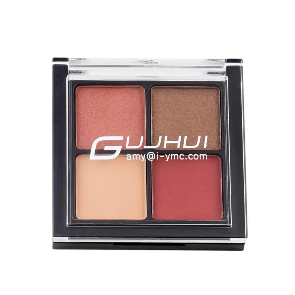 4-Colors-Cosmetic-Matt-Eyeshadow-Cream-Eye-Shadow-Makeup-Palette-Shimmer-Set thumbnail 6