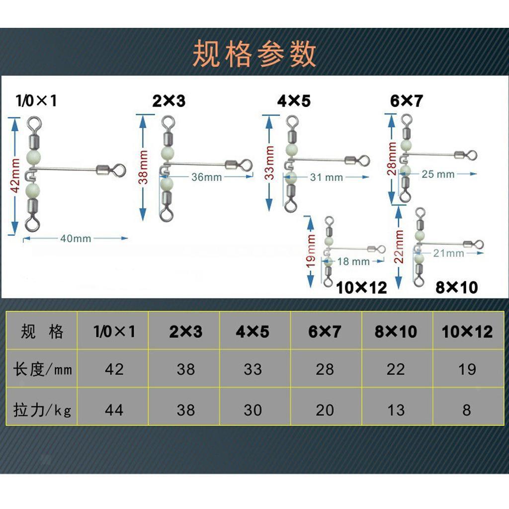 10Pcs-Luminous-Beads-T-shape-Cross-line-Swivels-Fishhook-Fishing-Connectors thumbnail 3