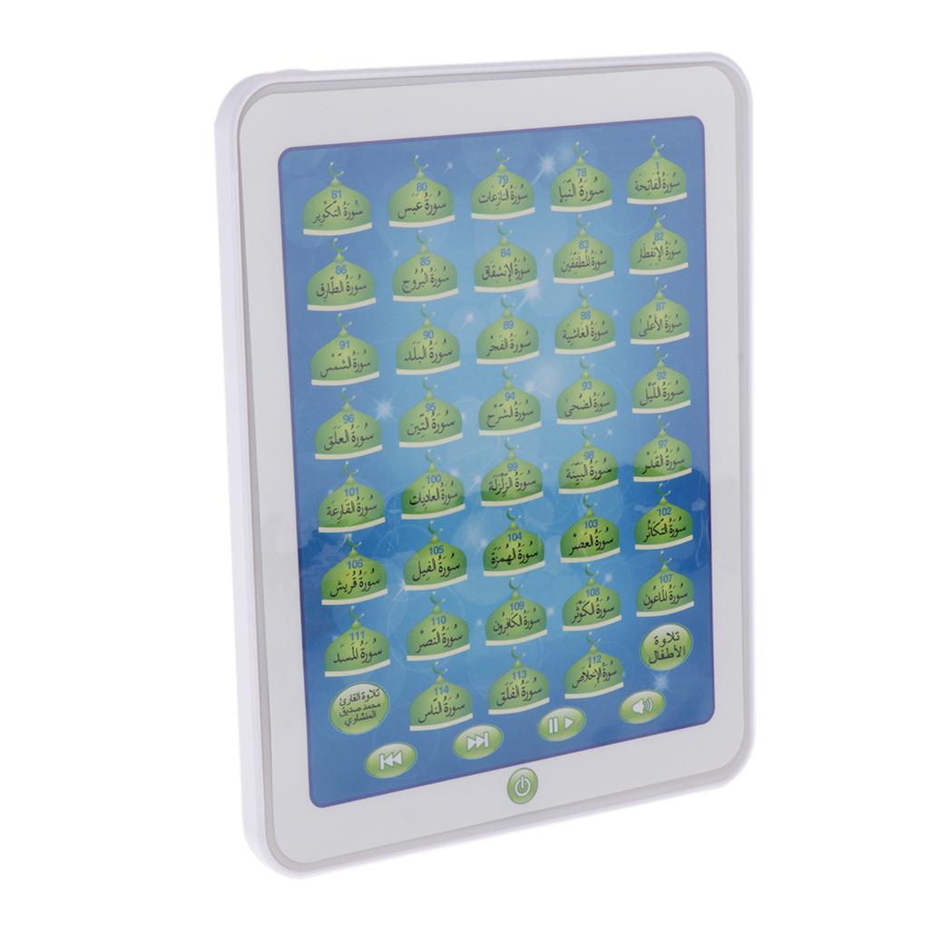 Muslim Kids Early Education Toys Arabic Koran Tablet Machine Learning Toy0